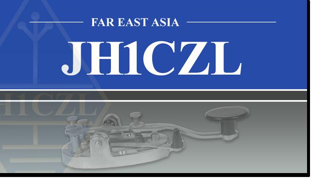 QSL@JR4PUR #698 - A JH1CZL QSL