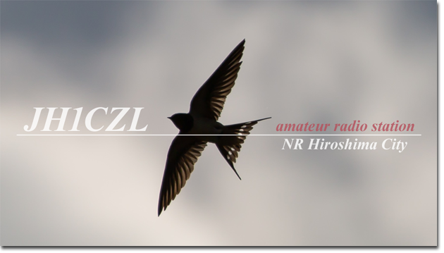 QSL@JR4PUR #702 - Swallow