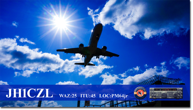 QSL@JR4PUR #703 - All Nippon Airways