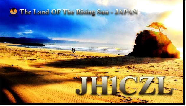QSL@JR4PUR #733 - Inasa Beach, Shimane
