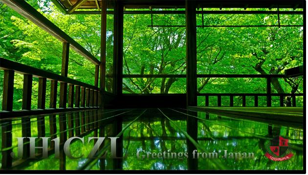 QSL@JR4PUR #735 - Ruriko-in, Kyoto