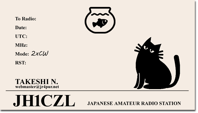 QSL@JR4PUR #740 - A JH1CZL QSL