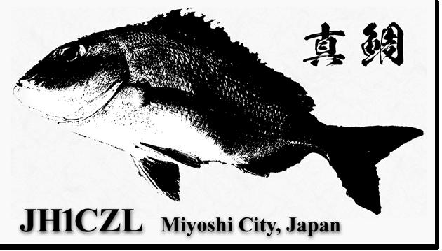 QSL@JR4PUR #748 - Gyotaku