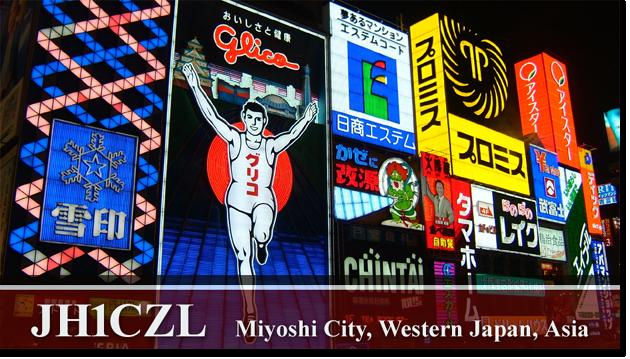 QSL@JR4PUR #756 - Dotonbori, Osaka