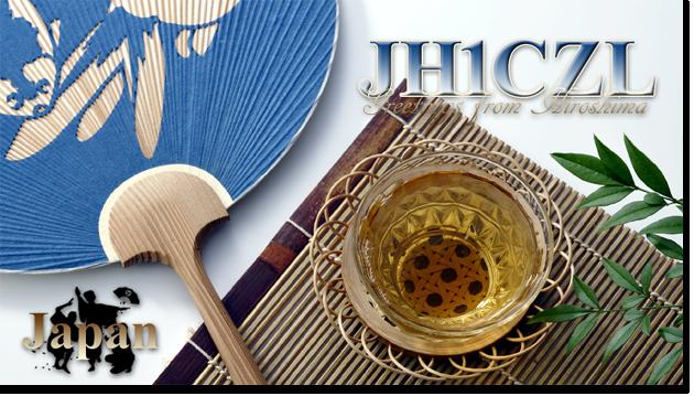 QSL@JR4PUR #762 - Barley Tea