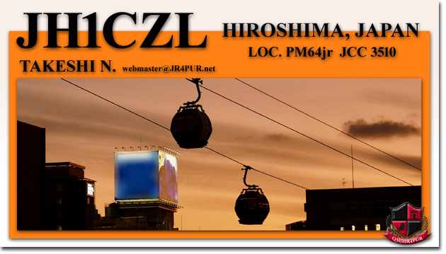 QSL@JR4PUR #763 - YOKOHAMA AIR CABIN