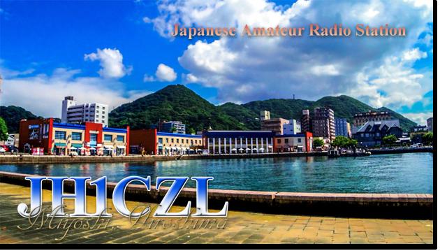 QSL@JR4PUR #764 - Mojiko, Kitakyushu City