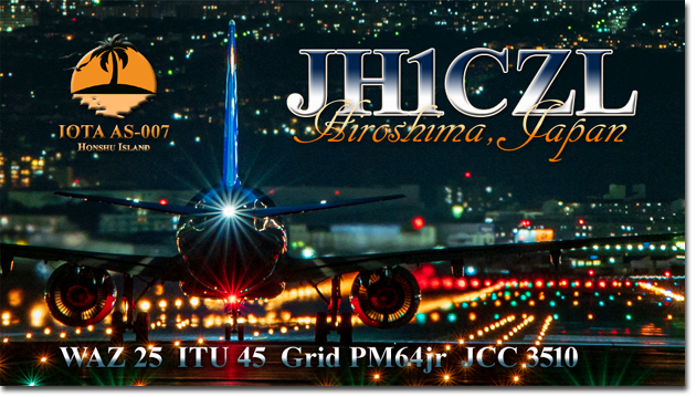 QSL@JR4PUR #770 - Itami Airport, Osaka