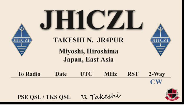 QSL@JR4PUR #774 - A JH1CZL QSL