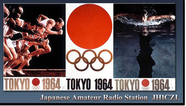 QSL@JR4PUR #775 - Tokyo Olympics, 1964