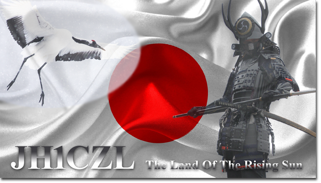 QSL@JR4PUR #776 - The Land Of The Rising Sun