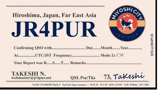 QSL@JR4PUR #808 - A JR4PUR QSL