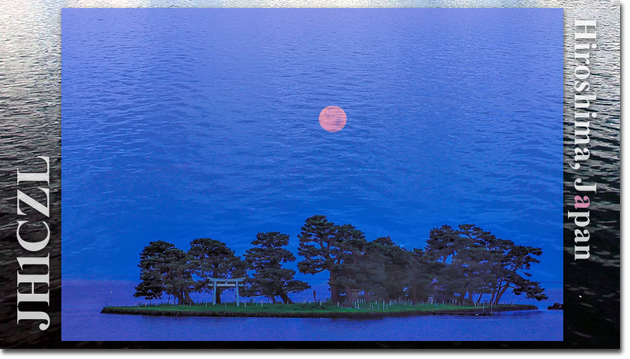 QSL@JR4PUR #825 - Lake Shinji, Shimane